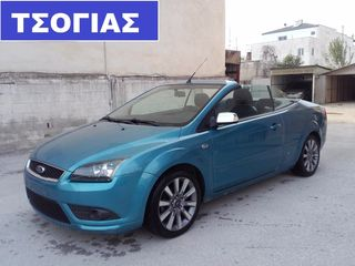 Ford Focus 1.6 DURATEC ΑΕΡΙΟ FULL EXTRA