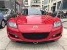 Mazda RX-8 COSMO 231HP FULL EXTRA