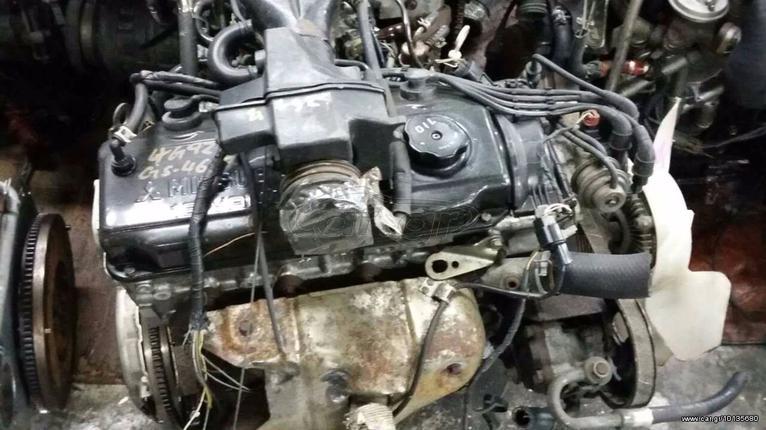 Κινητήρας 4G93-4G94-4G92 - Ask for price EUR - Car gr