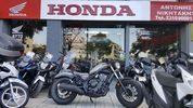 Honda Rebel REBEL 500 NEW