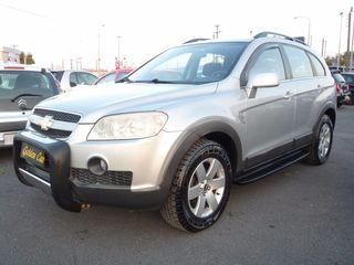 Chevrolet Captiva 2.4 LS 4WD-GAS