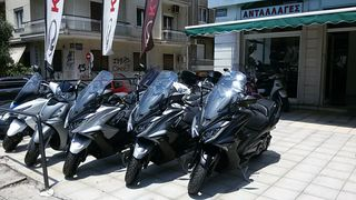 kymco xciting 250 service manual free