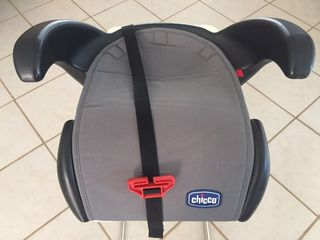 81c2fc000f Booster chicco
