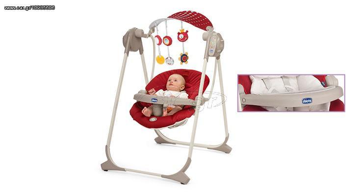 42fb357061f Chicco Polly Swing Up (Hλεκτρικό με τηλεχειριστήριο) Βρεφικό Relax Ρηλάξ  Κούνια!!! Παλιά Σχεδίαση
