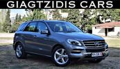 Mercedes-Benz ML 350 FOUL EXTRA!!!