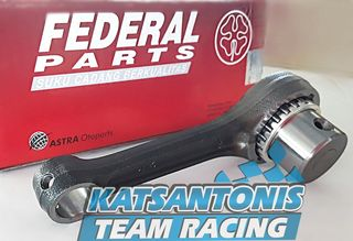 Μπιελα federal για astrea/Supra.. by katsantonis team racing