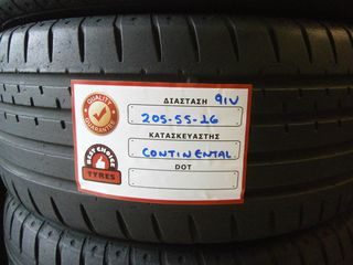 4 ΤΜΧ 205-55-16 CONTINENTAL SPORT CONTACT 2 DOT1412 ''BEST CHOICE TYRES'' 90€
