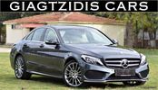 Mercedes-Benz C 250 AMG LINE FOULL EXTRA