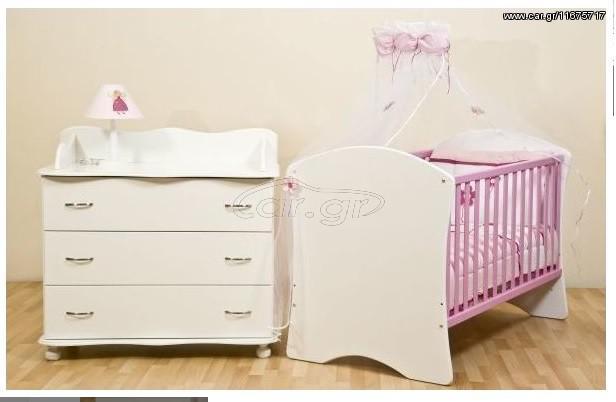 d6396170cb3 Αστερίας Bebe Αλέξανδρος κούνια μετατρεπόμενη σε παιδικό κρεβάτι με  δυνατότητα επιλογής χρωμάτων Παλιά Σχεδίαση