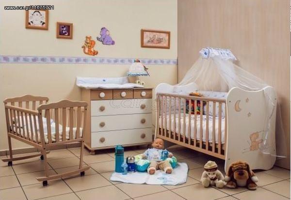 cddf6a64635 Αστερίας Bebe Απόλλων κούνια μετατρεπόμενη σε παιδικό κρεβάτι με δυνατότητα  επιλογής χρωμάτων Παλιά Σχεδίαση