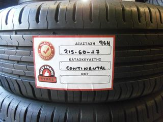 4 TMX 215-60-17 CONTINENTAL CONTI ECO CONTACT 5 ''BEST CHOICE TYRES'' 160€