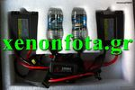 KIT XENON SUPER SLIM BALLAST ΑΛΟΥΜΙΝΙΟΥ H11 6000K ECON ΤΟΠΟΘ...