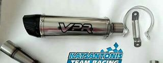 Vpr R round carbon high-up για Honda innova/innova injection...