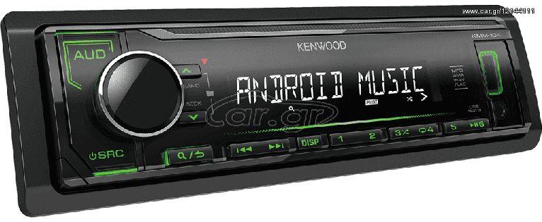 Συνδέστε το sub σε απόθεμα ραδιόφωνο βγαίνει με νεώτερες συμβουλές