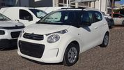 Citroen C1 AIRSCAPE Feel ETG (ΟΡΟΦΗ)
