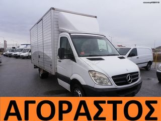 Mercedes-Benz Sprinter 418 CLIMA--KOFA