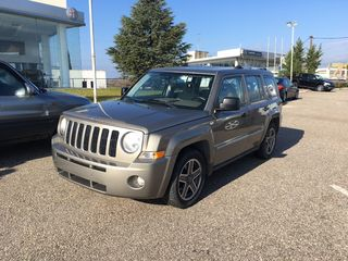 Jeep Patriot LIMITED EDITION ελληνικό