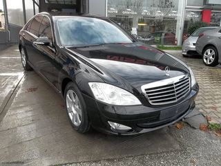 Mercedes-Benz S 500 FULL EXTRA
