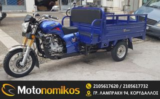 Nomik  TRICYCLE 200 INJECTION EURO4