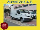 Renault  TRAFIC MAXI AUTOMATIC