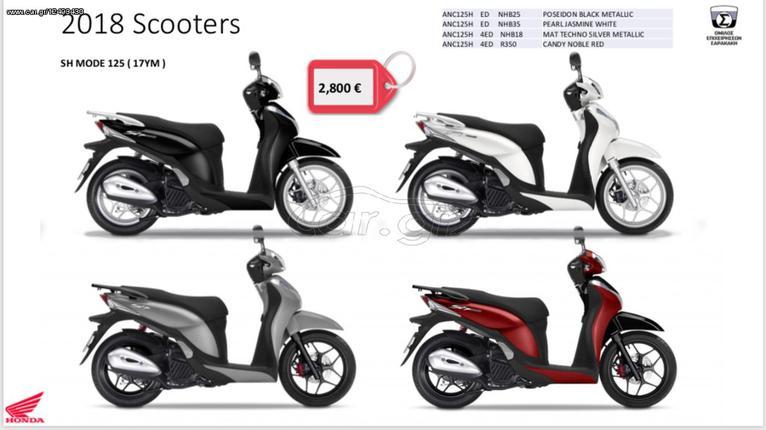 Honda Sh 125i Sh 125 Mode 18 2850 Eur Cargr