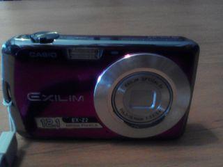 034c72cc14 Casio Exilim EX-Z2 Ψηφιακή Φωτογραφική Μηχανή 12.1MP