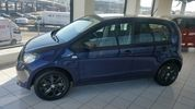 Skoda Citigo 1.0 MPI ACTIVE 5DOORS