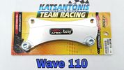 Αντάπτορας Honda wave 110..by katsantonis team racing
