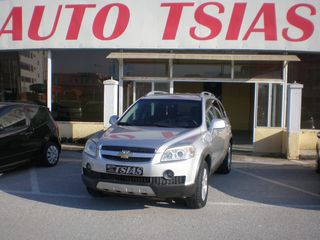 Chevrolet Captiva FULL EXTRA .NAVI.TV.