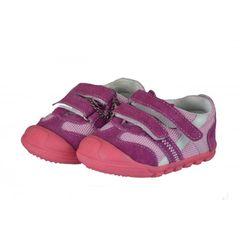 faf618a1a24 Χύμα Shop | Παιδικά - Βρεφικά | Παπούτσια παιδικά | Αγόρι | Αθλητικά ...