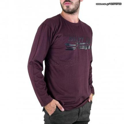 Ανδρική Μπλούζα Μπορντώ - € 11 EUR - Car.gr d9dedc6ff99