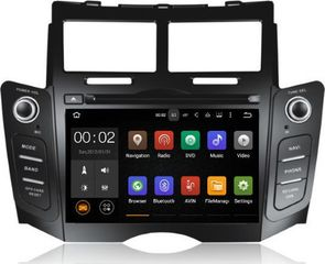 "DIGITAL IQ Multimedia Car Player 2DIN 7"" Android/BT/WiFi DIG..."