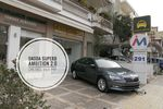 Skoda Superb SUPERB AMBITION 2.0 DIESEL