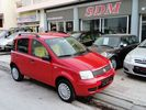 Fiat Panda CNG NATURAL POWER