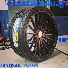 ΕΛΑΣΤΙΚΑ LANDSAIL 225/45/17 LS 588 ULTRA HIGH PERFORMANCE  Τ...