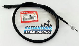 Ντιζα κοντέρ γνήσια Honda wave110..by katsantonis team racing