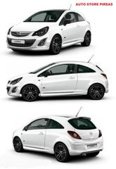 OPEL CORSA D 3dr Roof Spoiler 2006-2014  OPC Line - SIDE SKI...