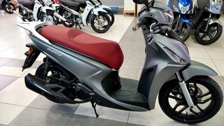Kymco People S 150I ABS E4