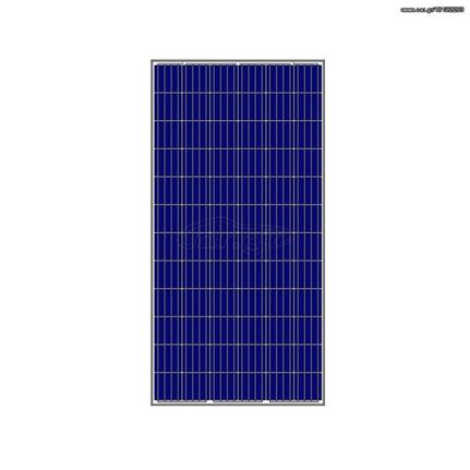 Solar Panel Amerisolar 325W