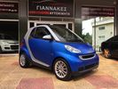 Smart ForTwo HIGH STYLE MHD