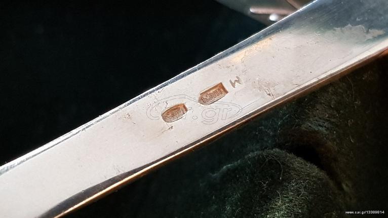 ΑΣΗΜΕΝΙΑ ΚΟΥΤΑΛΑΚΙΑ ΓΛΥΚΟΥ 925 - € 180 EUR - Car.gr 32db2441084