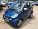 Smart ForTwo 1.0 MHD 71HP ΠΑΝΟΡΑΜΑ