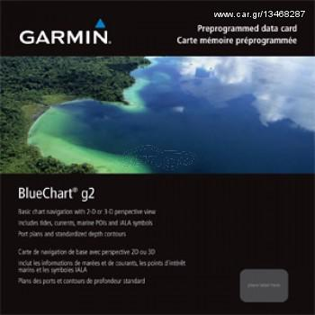 Gps Garmin Etrex 20x Me Xartes Topodrive Tactical Corner