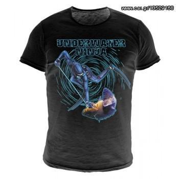3a928df69cee BLUE HUNTER Blue Hunder-Underwater Ninja - € 20 EUR - Car.gr
