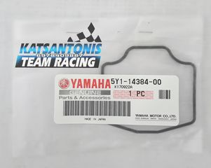 Πριν για ποτηράκι Yamaha XT600..by katsantonis team racing