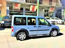 Ford Tourneo TOURNEO CONNECT