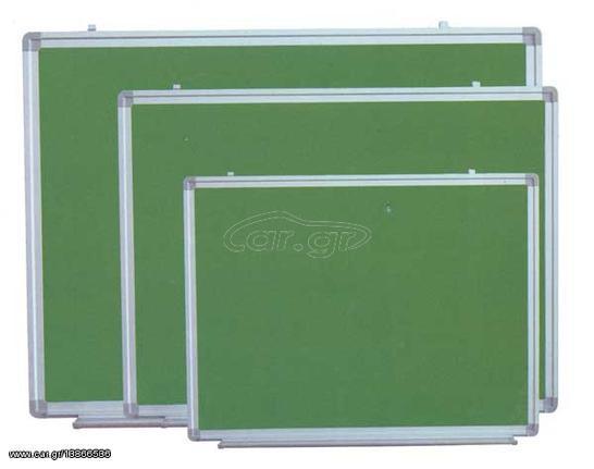c504fe28b1 Πίνακας πράσινος με πλαίσιο αλουμινίου 60χ45εκ. - € 18 EUR - Car.gr