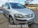 Volkswagen Golf Plus SUPERCARS XANIA