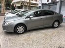 Toyota Avensis SOLL 1.6