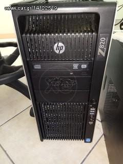 Workstation HP Z820 - € 1 250 - Car gr